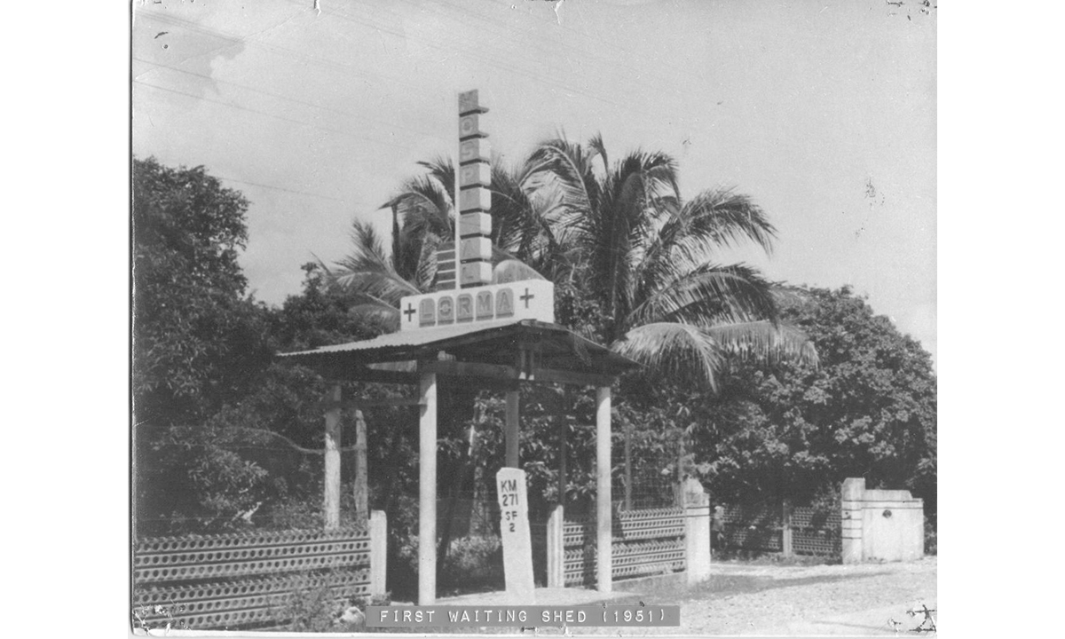 First Waiting Shed near Lorma Medical Center (1951)